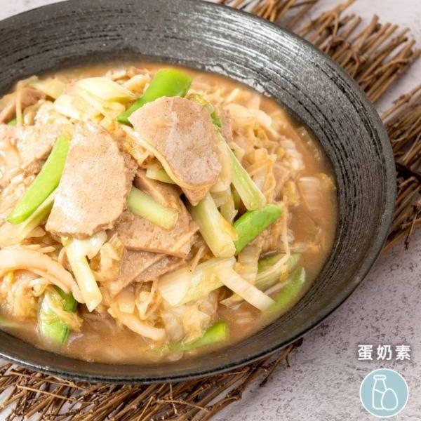 祥和蔬食-酸白菜素牛肉(米其林推薦)