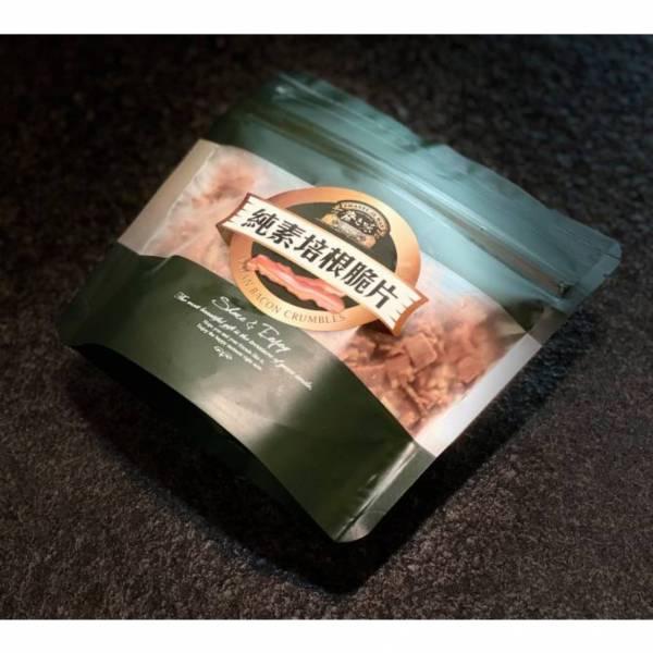 培根脆片 培根,素培根,素食培根,齋之味,培根脆片,素培根脆片,素食脆片