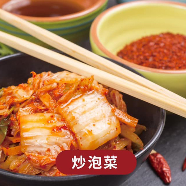 韓馨巧-炒泡菜
