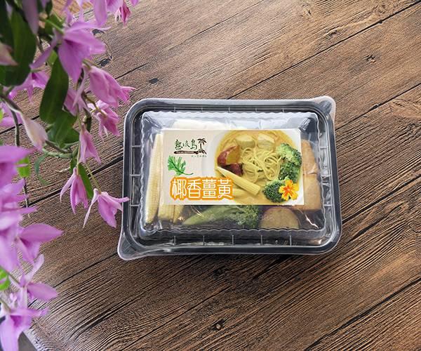 薑黃椰香烏龍麵 紅咖哩,微波食品,即食品,南洋料理,烏龍麵