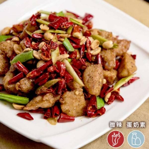 祥和蔬食-宮保素雞丁(米其林推薦)