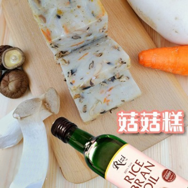 菇菇蘿蔔糕 蘿蔔糕,香菇蘿蔔糕,素食,素食料理,素食蘿蔔糕,蒸糕