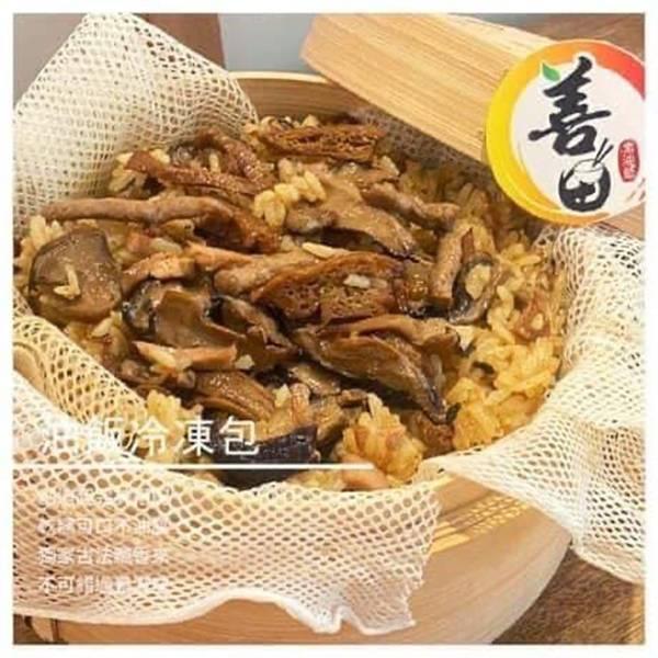 善田油飯(550g) 善田,油飯,善田油飯,素油飯,素食,素食料理,麻油飯