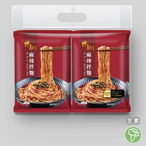 祥和蔬食-川味麻辣拌麵(1袋4入)