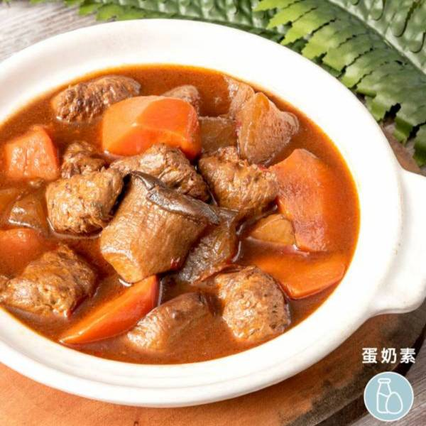 祥和蔬食-素杏鮑菇牛腩煲(米其林推薦)