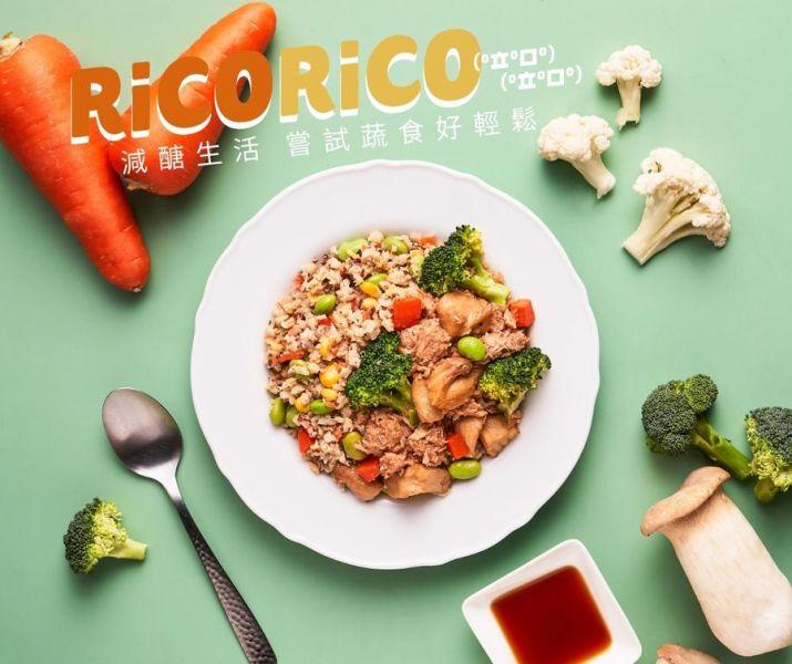 日式野菇醬燒未來牛_花椰菜米 花椰菜米,炒飯,植物肉,素食肉,素肉,蔬食,低卡便當,低卡餐盒,健身餐,未來肉