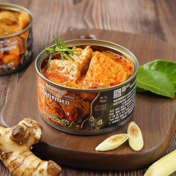 泰饗-暹羅咖哩齋雞