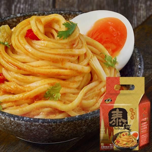 泰麵-紅咖哩(4入/袋)