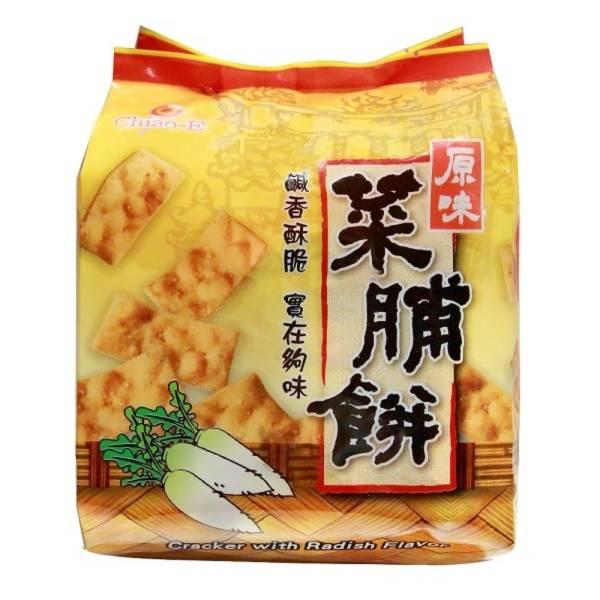 原味/芥末菜脯餅
