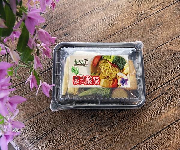 泰式酸辣烏龍麵 泰式酸辣,南洋口味,烏龍麵,即煮麵,蔬食,素食,全素