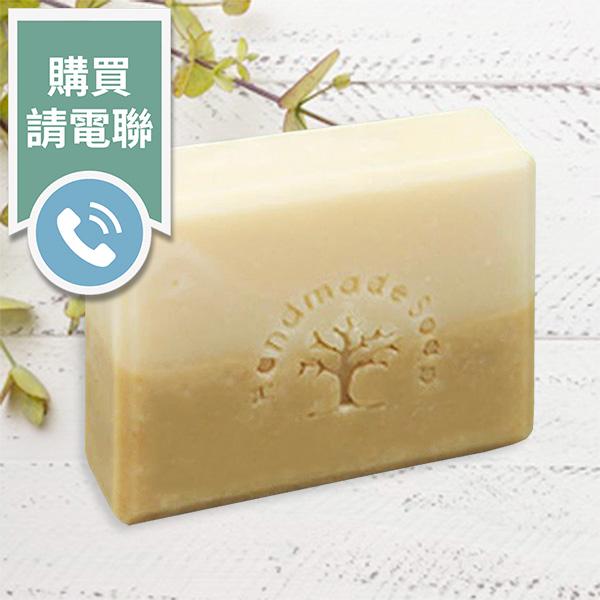 暖暖薑皂(購買請電聯)