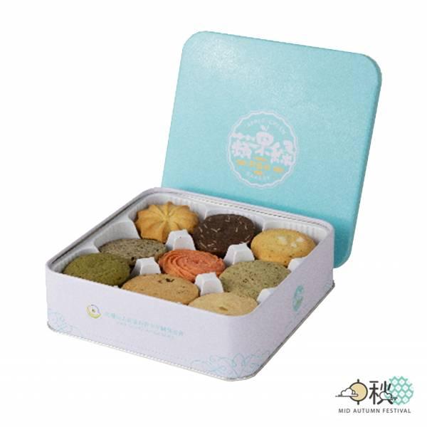 【中秋好禮】黃金豆手工餅乾禮盒