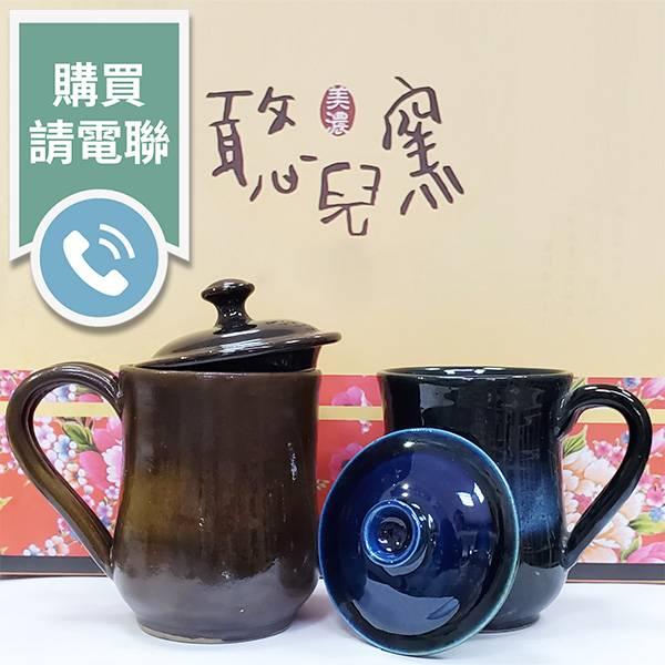 成雙成對禮盒(咖啡/藍色)