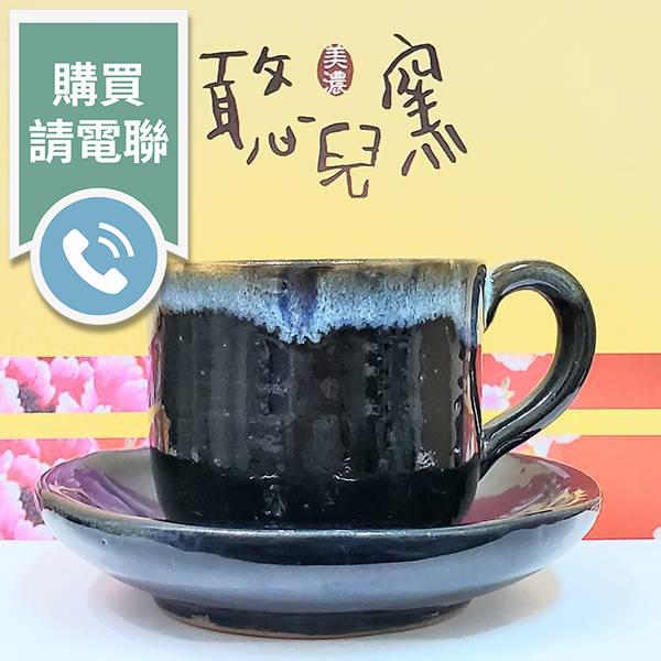 愛戀咖啡杯盤組 (購買請電聯)