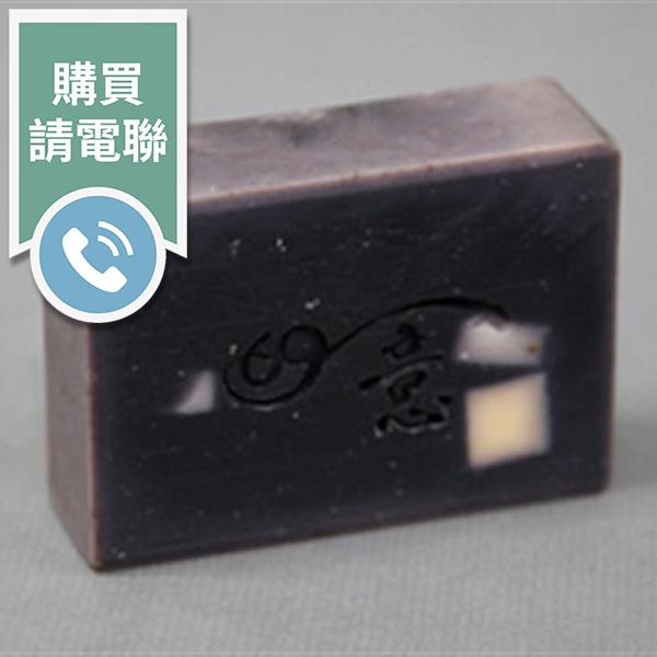 紫草修護皂(購買請電聯)