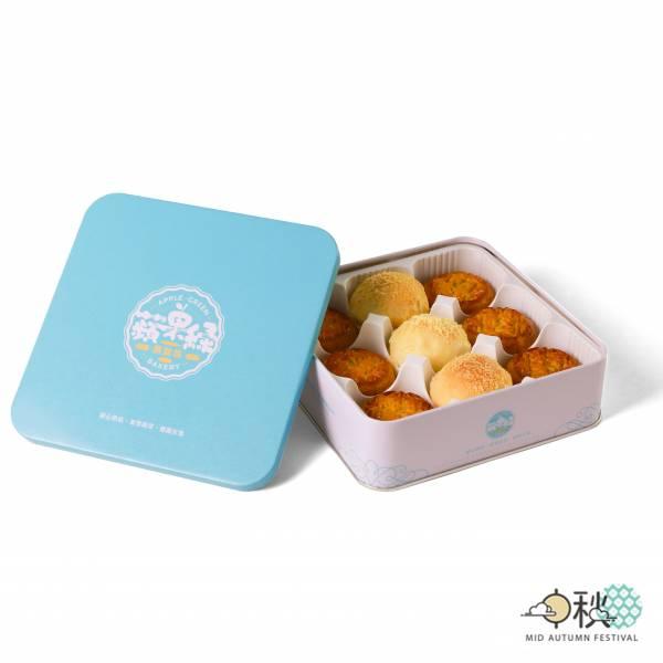 【中秋好禮】蘋果綠月餅禮盒