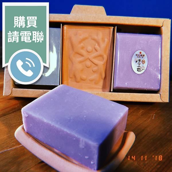 成雙成對皂禮盒