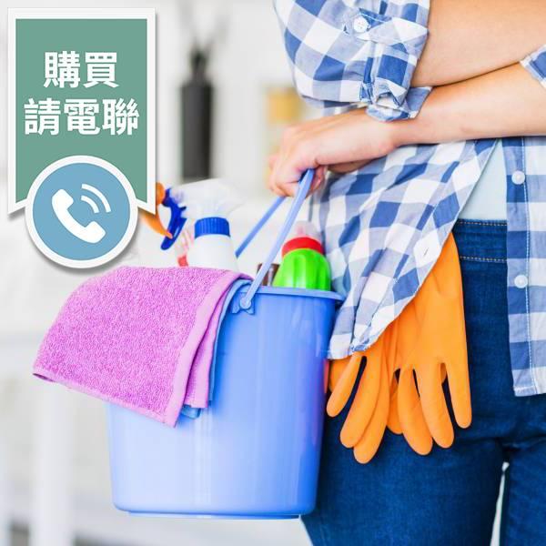 清潔大師(購買請電聯) 清潔大師,庇護工場,環境清潔