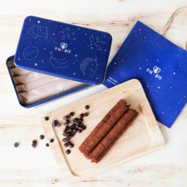✦星空✦ 幸福+蛋捲鐵盒(比利時巧克力)