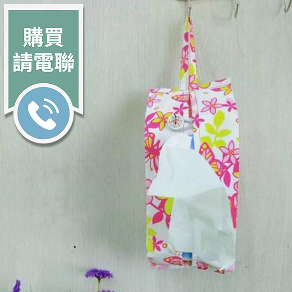 掛式面紙袋-白粉(購買請電聯)