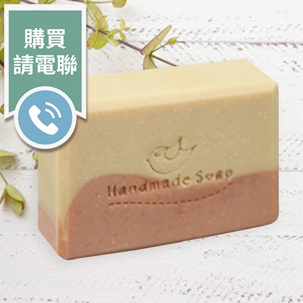 漢方玉容皂(購買請電聯)