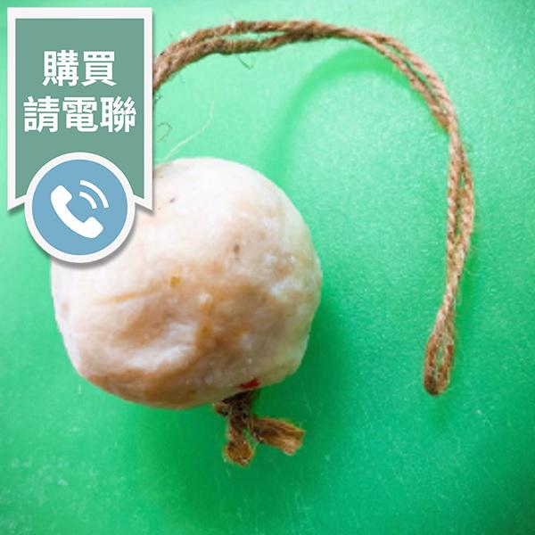 皂球(購買請電聯)