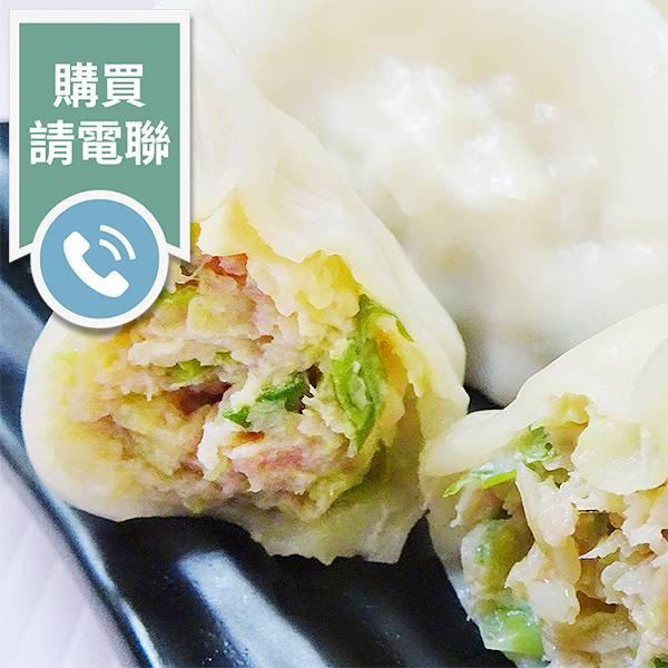 高興高麗菜水餃(購買請電聯)