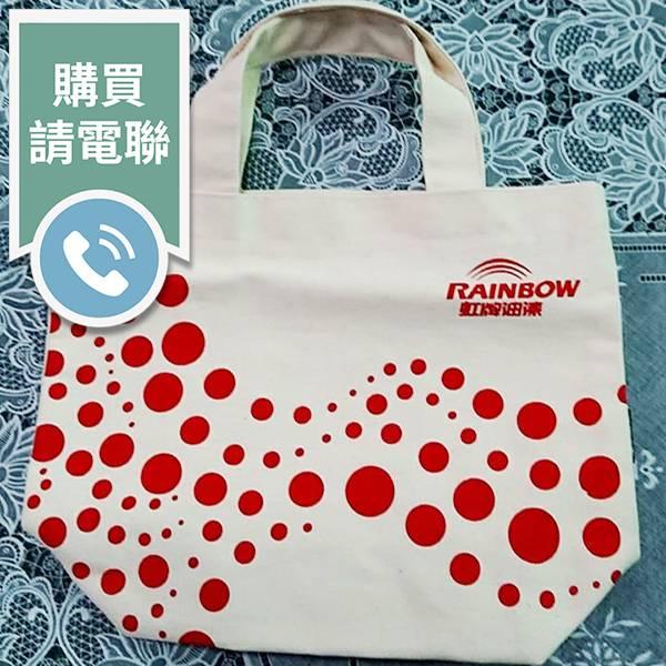 環保袋(購買請電聯)