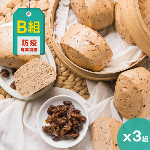 【防疫專案B組】酒釀桂圓饅頭(3包)