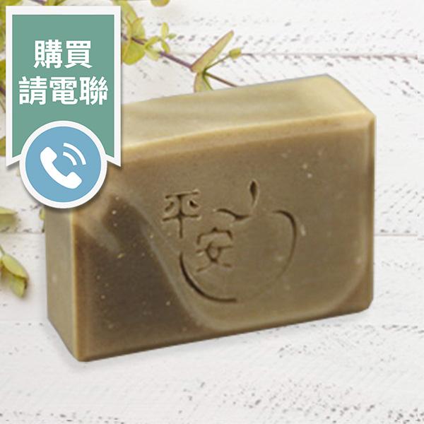 艾草平安皂(購買請電聯)