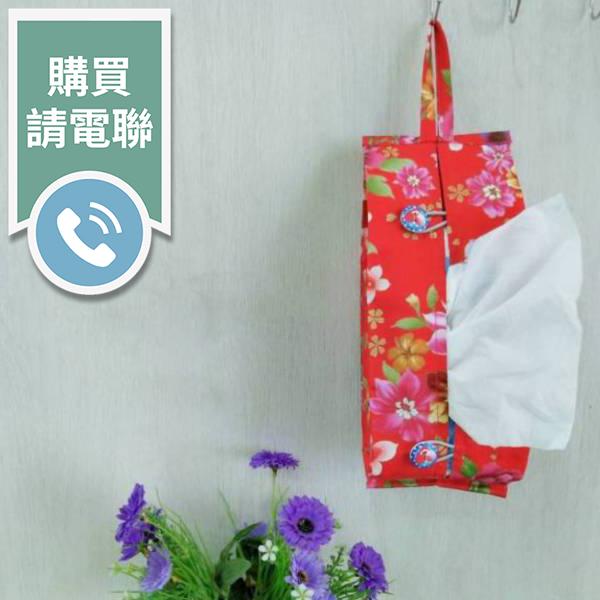 客家花布包面紙袋-紅(購買請電聯)