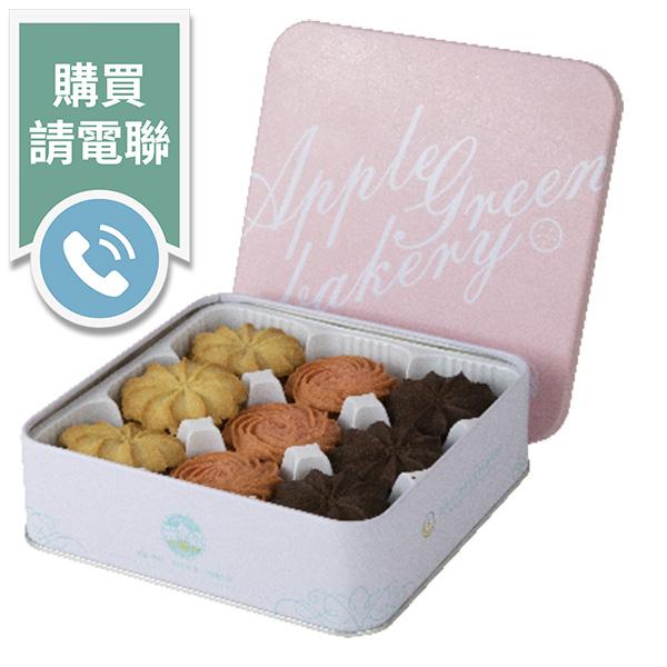 黃金豆曲奇餅禮盒(購買請電聯)