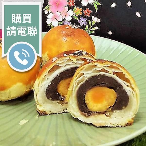 蛋黃酥禮盒12入(購買請電聯)