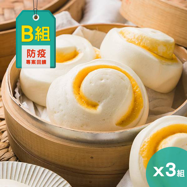 【防疫專案B組】鮮奶起司饅頭(3包)