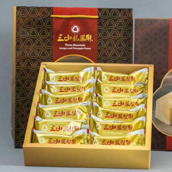 鳳梨酥禮盒(12入) 中秋禮盒,團購美食,伴手禮,餅乾組合,三山脊損,鳳梨酥禮盒