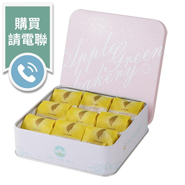 黃金豆土鳳梨酥(購買請電聯)