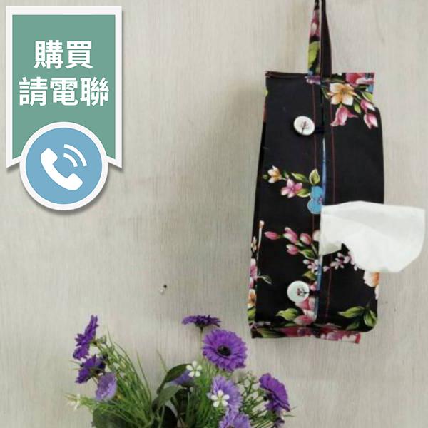 客家花布面紙袋-黑(購買請電聯)