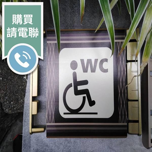 客製化標示牌(購買請電聯) 客製化,標示牌,無障礙設施