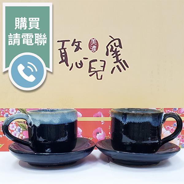 花好月圓禮盒(咖啡/藍色)(購買請電聯)