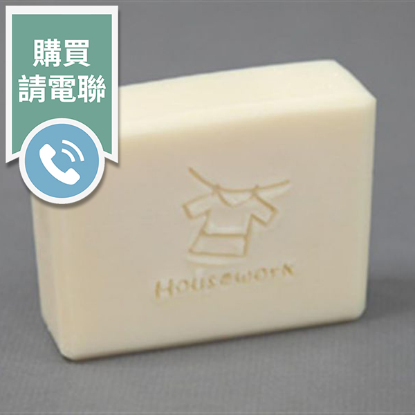 椰子家事皂(購買請電聯)