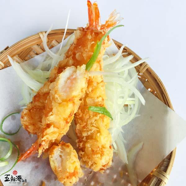 日式炸蝦天婦羅-6隻 255g±10% 天婦羅,鮮蝦,白蝦,日本,日式料理,五潮港,水產,海鮮宅配,水產批發,