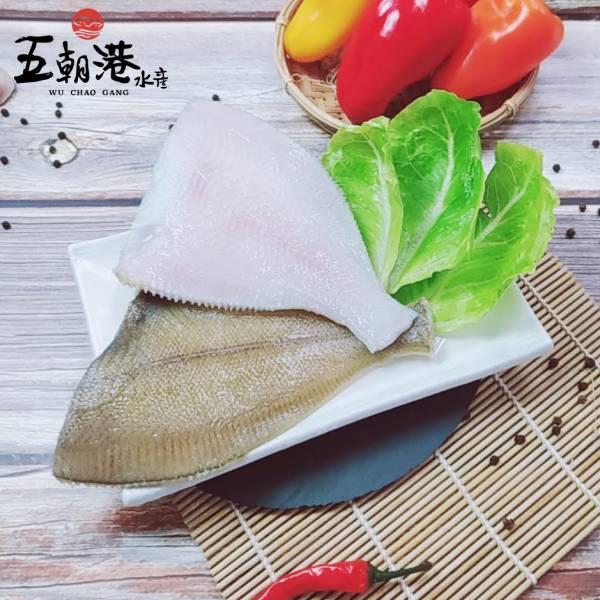 阿拉斯加黃金鰈魚2片組 450g±5% 阿拉斯加黃金鰈魚,阿拉斯加,黃金鰈魚,鰈魚,台南永康,海鮮宅配,五朝港,