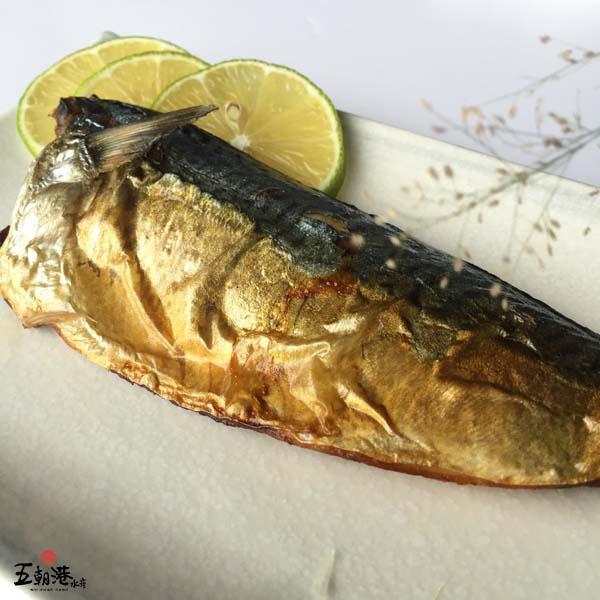 嚴選台灣鯖魚片 160g±5% 台灣鯖魚,南方澳,白腹鯖,鯖魚,五朝港,海鮮宅配,台南永康,