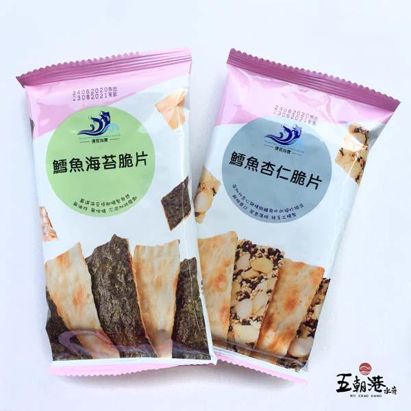 鱈魚脆片/杏仁口味、海苔口味 鱈魚脆片,杏仁,海苔