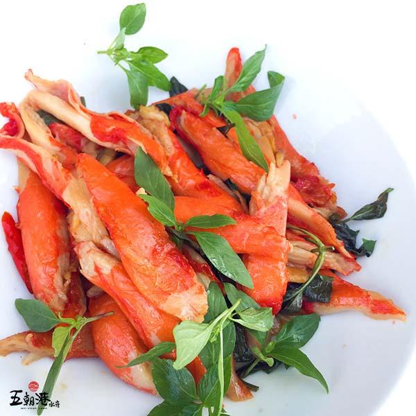 日式鮮味蟹肉棒 250g±5% 日式鮮味蟹肉棒,蟹肉棒,蟹肉,即食,五朝港,海鮮宅配,台南永康,