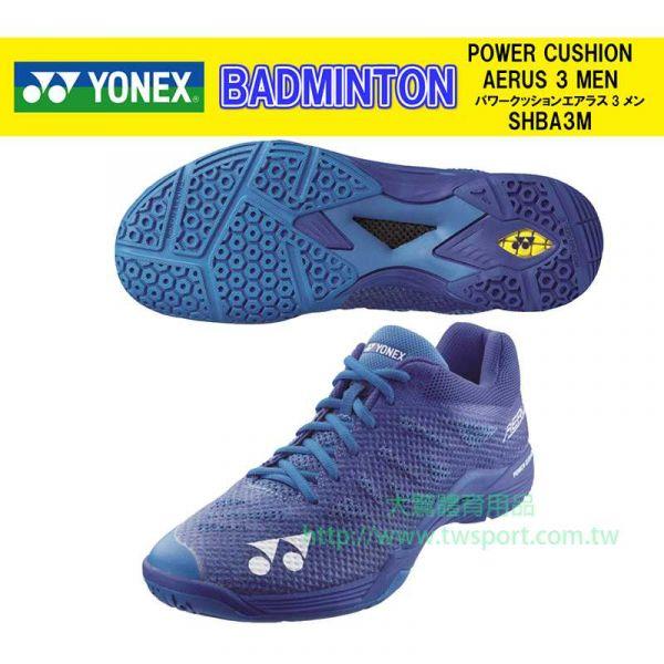 YONEX POWER CUSHION AERUS 3 男羽球鞋(藍) YONEX,A3M,羽球鞋,男款