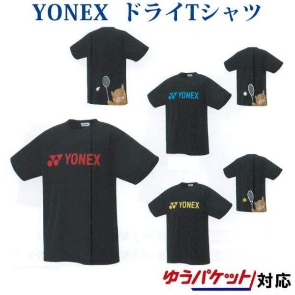 零碼出清 YONEX 16395Y 受注會限定文化衫 YONEX,16395Y,受注會限定,文化衫,零碼出清