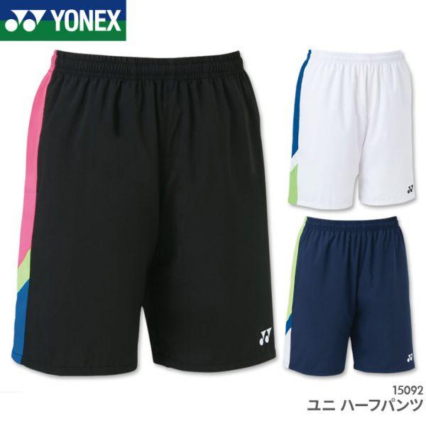 YONEX 15092 運動短褲 (男/中性) YONEX
