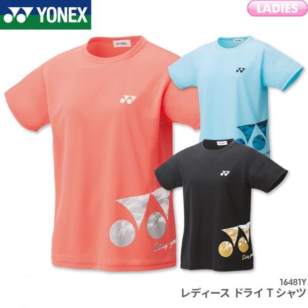 零碼出清 YONEX 16481Y 受注會限定T恤 (女) YONEX,零碼出清,16481Y