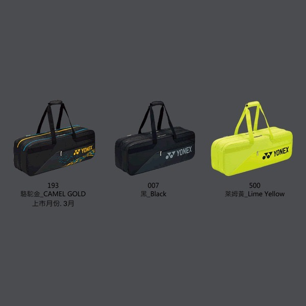 YONEX BA82031BEX 羽網球袋(六支裝) YONEX,BA82031BEX